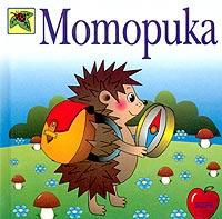 momopuka