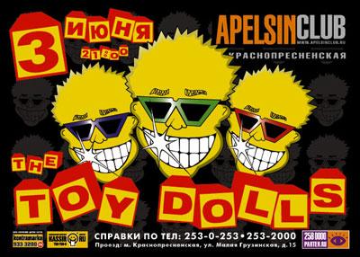 Toy Dolls. Москва 03.06.2006